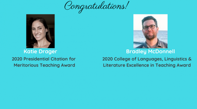Katie Drager & Bradley McDonnell Receives Teaching Awards
